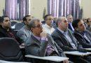 برگزاری جلسه توجیهی کمیته های راهبردی